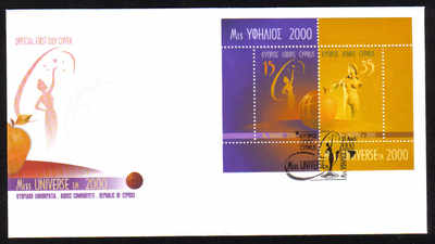 Cyprus Stamps SG 0983 MS 2000 Miss Universe - Official FDC