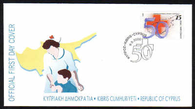 Cyprus Stamps SG 0997 2000 Red Cross - Official FDC