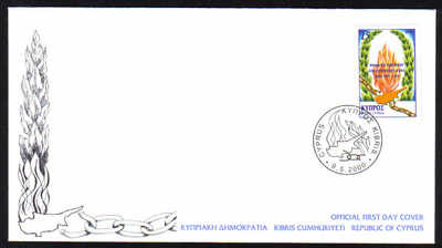 Cyprus Stamps SG 0998 2000 Independence Struggle Memorial - Official FDC