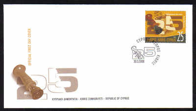 Cyprus Stamps SG 1106 2006 Postal Museum - Official FDC