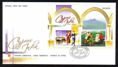 Cyprus Stamps SG 1109 MS 2006 Cyprus India Joint Issue - Official FDC