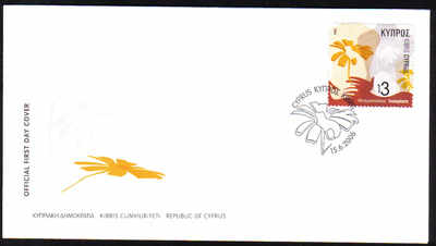Cyprus Stamps SG 1115 2006 Organ Transplants - Official FDC