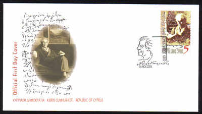 Cyprus Stamps SG 1119 2006 Nikolaides - Official FDC