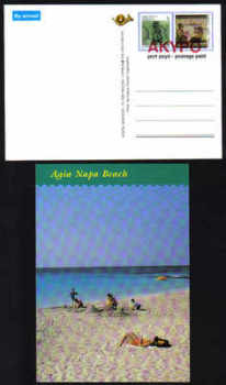 Cyprus Stamps 1989 Agia Napa Beach Pre-paid Postcard - MINT (e015)