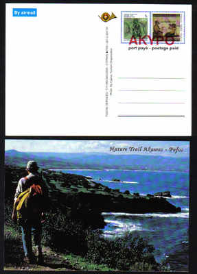 Cyprus Stamps 1989 Nature Trail Akamas Pafos Pre-paid Postcard - MINT (e014