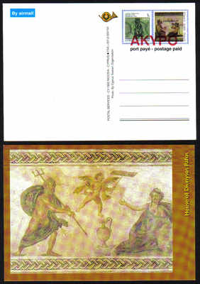 Cyprus Stamps 1989 House of Dionysos Pafos Pre-paid Postcard - MINT (e016)