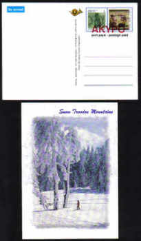 Cyprus Stamps 1989 Snow Troodos Pre-paid Postcard - MINT (e018)