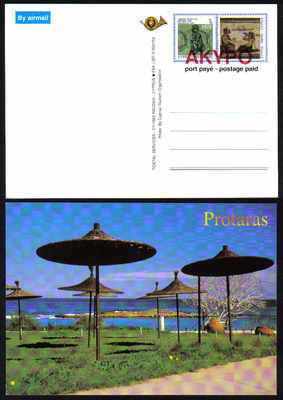 Cyprus Stamps 1989 Protaras Pre-paid Postcard - MINT (e019)