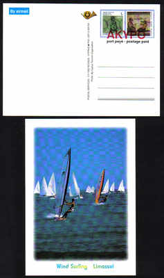 Cyprus Stamps 1989 Wind Surfing Limassol Pre-paid Postcard - MINT (e022)