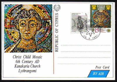 Cyprus Stamps 1991 Christ Child Mosaic Pre-paid Postcard - (e026)