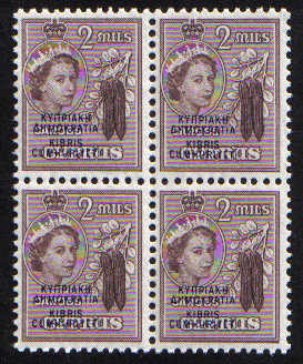 Cyprus Stamps SG 188 1960 2 Mils - Block of 4 MINT