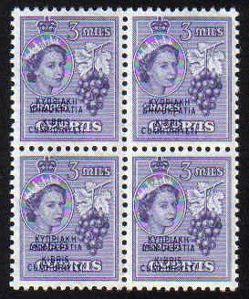 Cyprus Stamps SG 189 1960 3 Mils - Block of 4 MINT