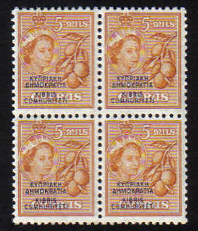 Cyprus Stamps SG 190 1960 5 Mils - Block of 4 MINT
