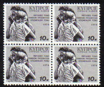 Cyprus Stamps 1974 Refugee Fund Tax SG 435 - Block of 4 MINT
