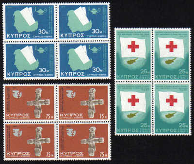 Cyprus Stamps SG 446-48 1975 Anniversaries and Events - Block of 4 MINT