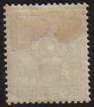 Cyprus Stamps SG 17 1882 30 Paras