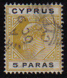 Cyprus Stamps SG 060 1908 5 Paras - Used (d102)