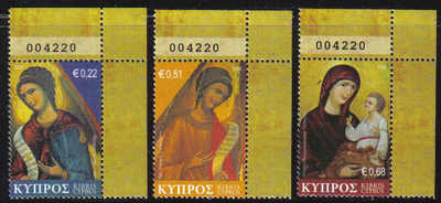 Cyprus Stamps SG 1178-80 2008 Christmas - Control numbers MINT (d531)