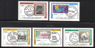 North Cyprus Stamps SG 380-84 1994 Rural postmarks of Cyprus - MINT