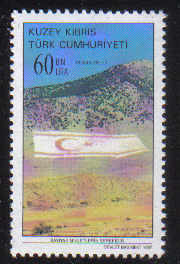 North Cyprus Stamps SG 442 1997 Besparmak Mountains Flag Sculpture - MINT