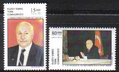 North Cyprus Stamps SG 445-46 1997 Visit of the President and Prime Ministe
