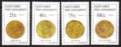 North Cyprus Stamps SG 451-54 1997 Rare Coins - MINT