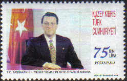 North Cyprus Stamps SG 471 1998 Prime Minister Yilmazs Visit to Northern Cy