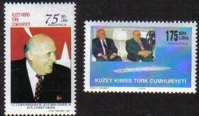 North Cyprus Stamps SG 472-73 1998 Water for peace project - MINT