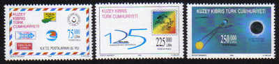 North Cyprus Stamps SG 496-98 1999 Anniversaries and Events - MINT