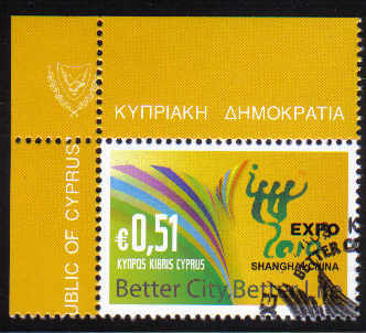 Cyprus Stamps SG 1217 2010 Expo Shanghai China - CTO USED (c388)