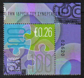Cyprus Stamps SG 1184 2009 Centenary of the Cooperative Movement in Cyprus