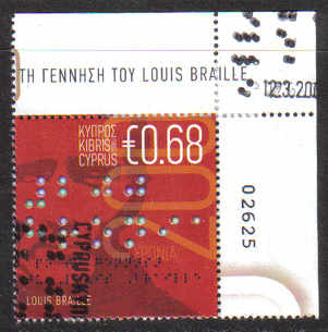 Cyprus Stamps SG 1185 2009 Louis Braille 200th Birth Anniversary - USED (d8