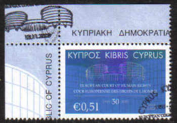 Cyprus Stamps SG 1206 2009 European Courts of Human Rights - USED (d835)