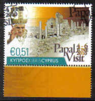 Cyprus Stamps SG 1221 2010 Pope Benedict XVI Visit to Cyprus - CTO USED (d154)