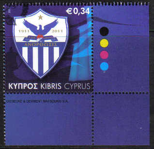 Cyprus Stamps SG 1237 2011 Centenary of the founding of Anorthosis Famagusta Athletic and Cultural Club - CTO USED (d802)