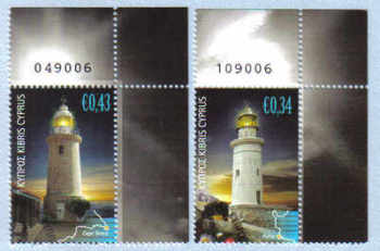 Cyprus Stamps SG 1248-49 2011 Lighthouses Control numbers (not matching) - USED (e178)