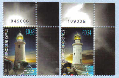Cyprus Stamps SG 1248-49 2011 Lighthouses Control numbers - USED (e178)