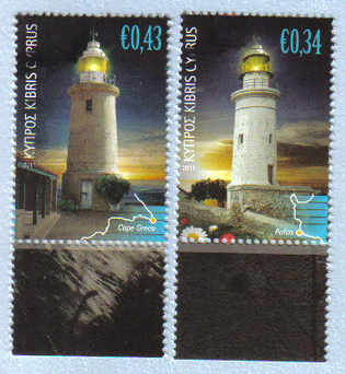 Cyprus Stamps SG 1248-49 2011 Lighthouses - USED (e181)