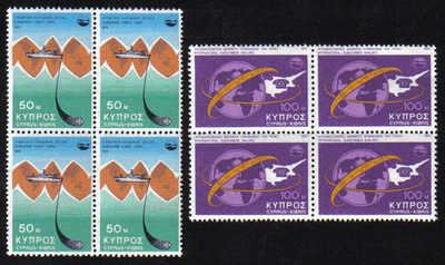 Cyprus Stamps SG 449-50 1975 Telecommunication Achievements - Block of 4 MI