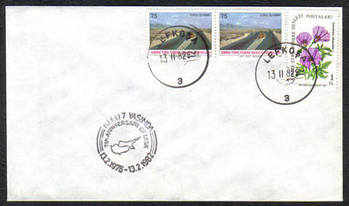 North Cyprus Stamps 1982 7th Anniversary of the TFSK - Unofficial FDC (c209