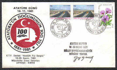 North Cyprus Stamps 1981 Cachet Slogan - Unofficial FDC (c215)