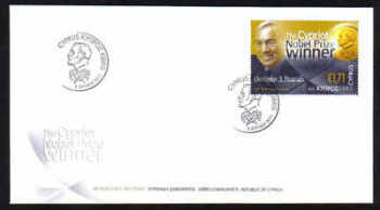 Cyprus Stamps SG 1254 2011 Christopher Pissarides Cypriot Nobel Prize Winner - Official FDC