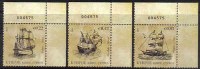 Cyprus Stamps SG 1251-53 2011 Tall Ships - MINT (e214)