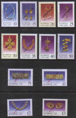 Cyprus Stamps SG 0984-95 2000 Definitives Jewellery - Specimen MINT (e243)