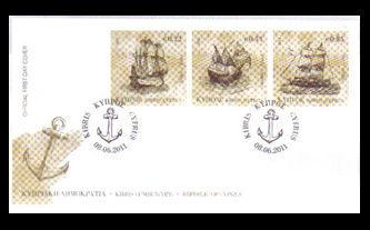 2011 Tall Ships Cyprus stamps FDC - Sample Image only