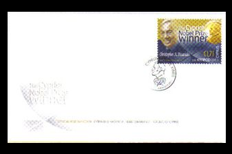 2011 Cyprus Nobel Prize Winner FDC Christopher Pissarides - Sample image on