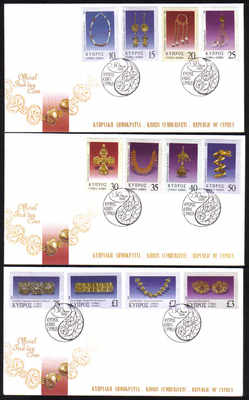 Cuprus Stamps SG 0984-95 2000 9th Definitives Jewelry - Official FDC