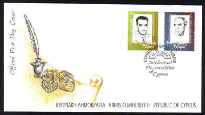 Cyprus Stamps SG 1089-90 2004 Intellectual Personalities - Official FDC