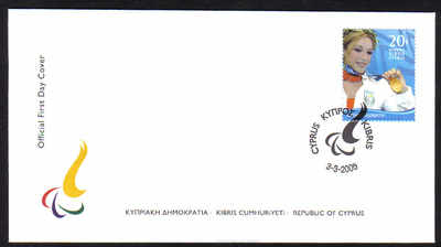 Cyprus Stamps SG 1093 2005 Paralympics Winner - Official FDC