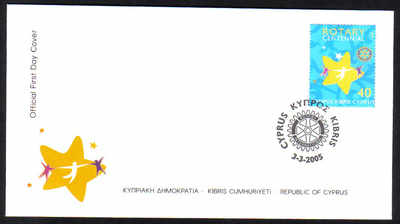 Cyprus Stamps SG 1094 2005 Rotary Centennial - Official FDC